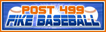 FikeBaseballTestLogoSM